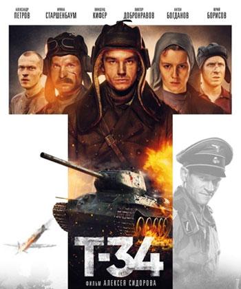Soviet World War